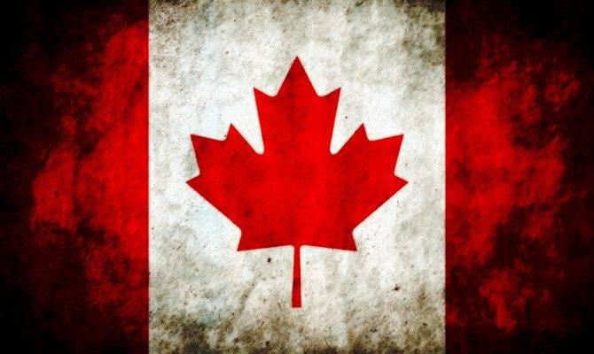 Awesome Canada Flag Designs Windows Vista