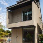 Awesome Japanese Small Home Design Contemporary