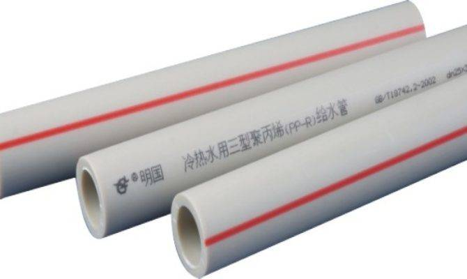 China Ppr Pipe Hot Water Plastic