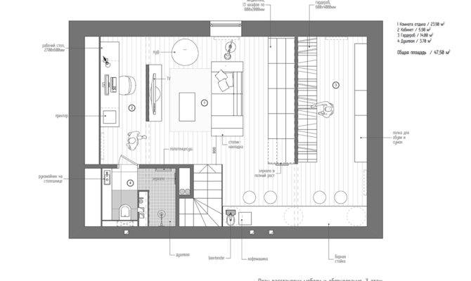 Contemporary House Plans Design Colorful Feature