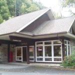 Creek Bend Town Homes Rentals Gatlinburg