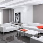Design White Simple Living Room Modern House Smart