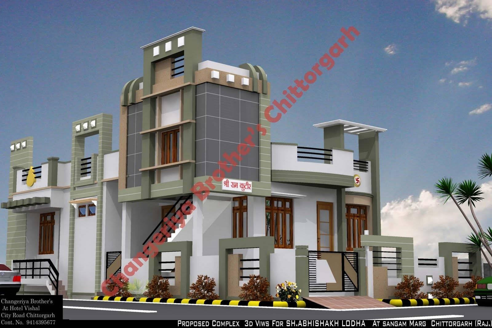 Home Naksha Submited - Home Plans & Blueprints | #68492