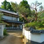 Japanese Style Home Otsuki Traveljapanblog