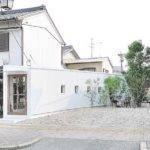 Little One Room House Curve Nagoya City Building Studio