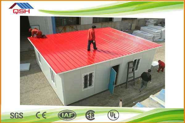 Low Price Pre Made Houses Prefab Toilet Camping Caravan