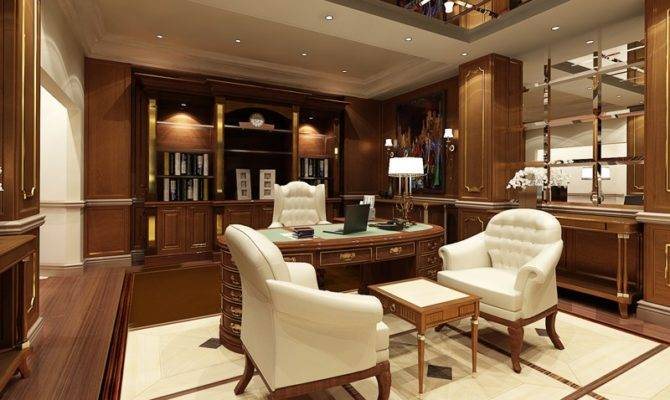Luxury Modern Home Office Design Ideas Cor