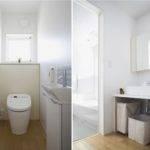 Minimalist Home Designs White Water Closet Sink Wide Mirror