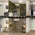 Minivator Residential Elevator Cuf Aways