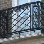 Modern Homes Iron Grill Balcony Designs House Design