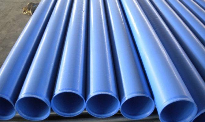 Pipe Insulation Foam Tube