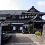 Pretty Small Japanese Style House Plans
