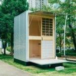 Simple Living Muji Begin Selling Huts Just