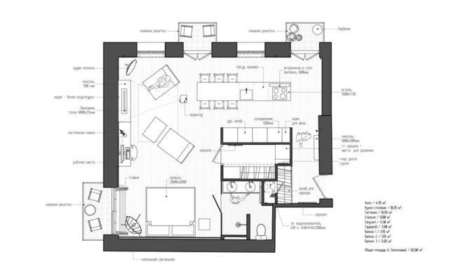 Small Studio Apartment Plan Interior Design Ideas