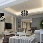 Ultra Luxury Modern House Interior Decorating Plan Dream